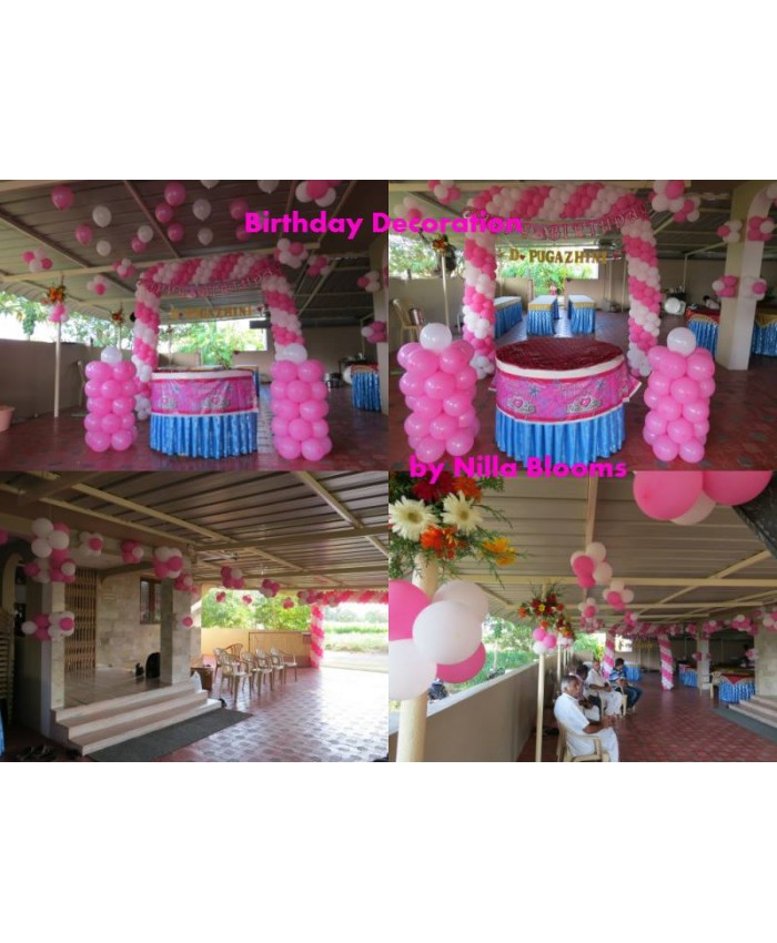 Birthday party balloon decoration in coimbatore india for Balloon decoration in coimbatore